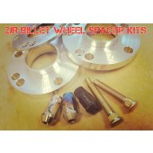 2JR Billet Wheel Spacers with optional Forged Studs / Lugs